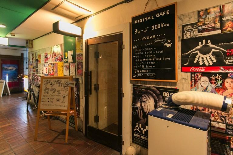 デジタルカフェ_外観