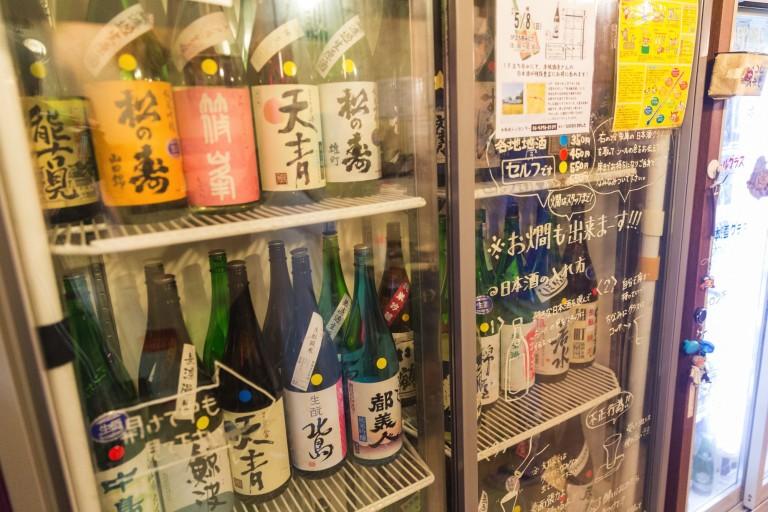 大トン日本酒